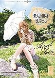 素人お姫様生中出し 011 Angel Saori [DVD]