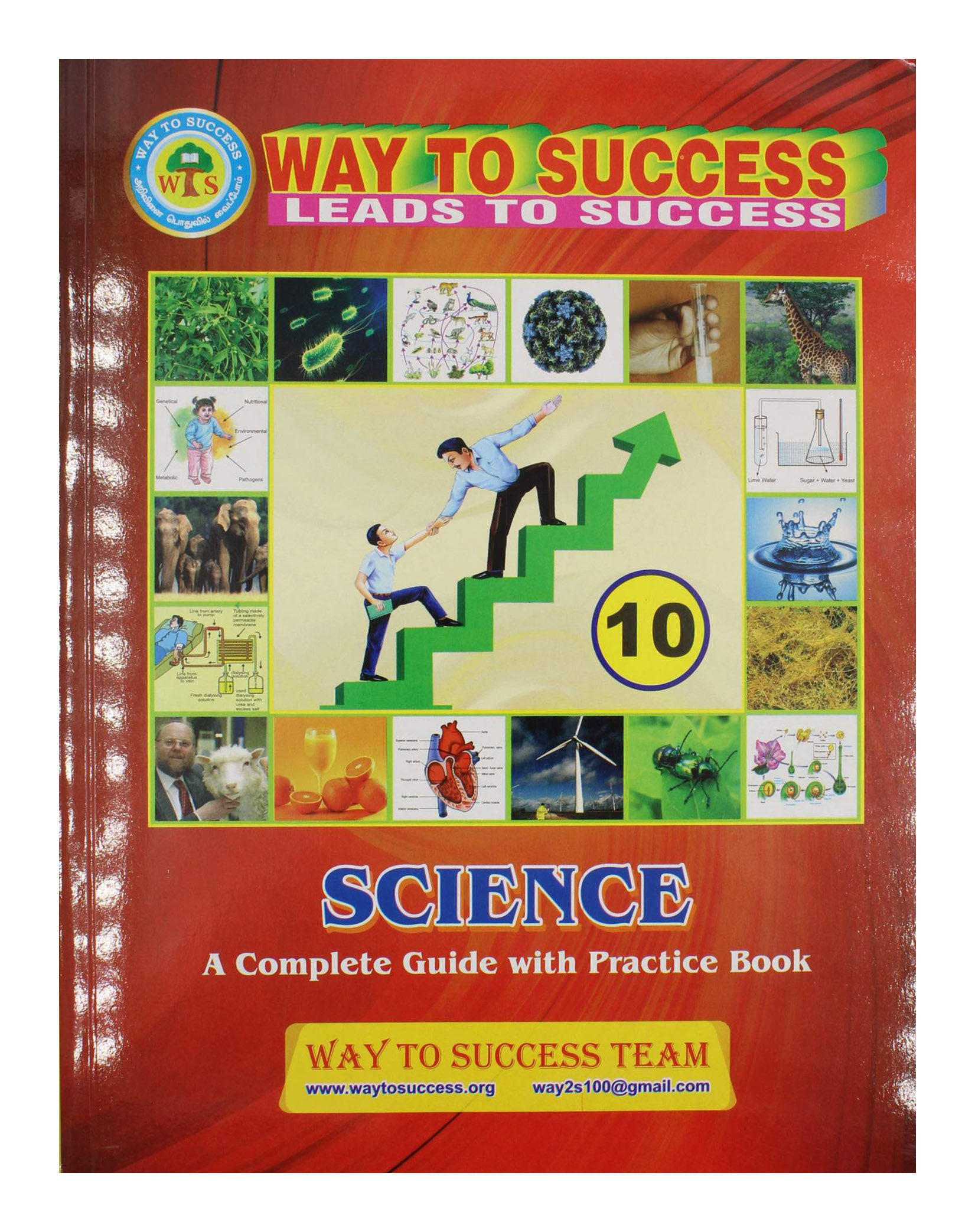 way to success science practice book amazon in dr s denis rh amazon in