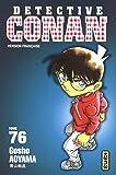 Détective Conan, tome 76