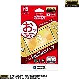 【任天堂ライセンス商品】貼りやすい液晶保護フィルム ピタ貼り for Nintendo Switch Lite【Nintendo Switch Lite対応】