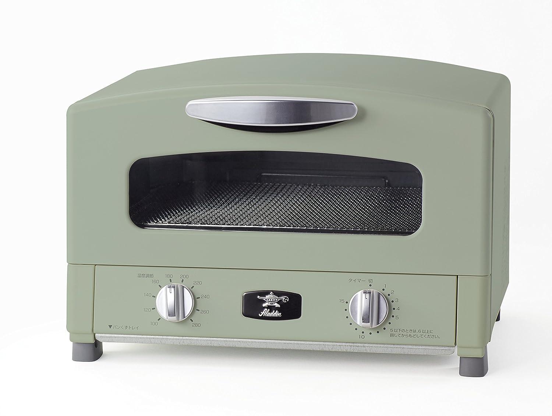 Aladdin Graphite Grill&Toaster CAT-G13A