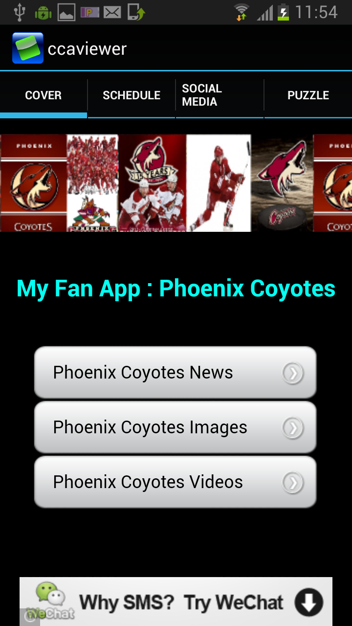 my fan app phoenix coyotes appstore for android. Black Bedroom Furniture Sets. Home Design Ideas