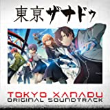 東亰ザナドゥ オリジナルサウンドトラック