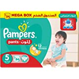 Pampers Pants Diapers, Size 5, Junior, 12-18 kg, Mega Box, 84 Count