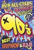 AV8 & Zulu Nation Presents -90's BEST HIPHOP & R&B- [DVD]