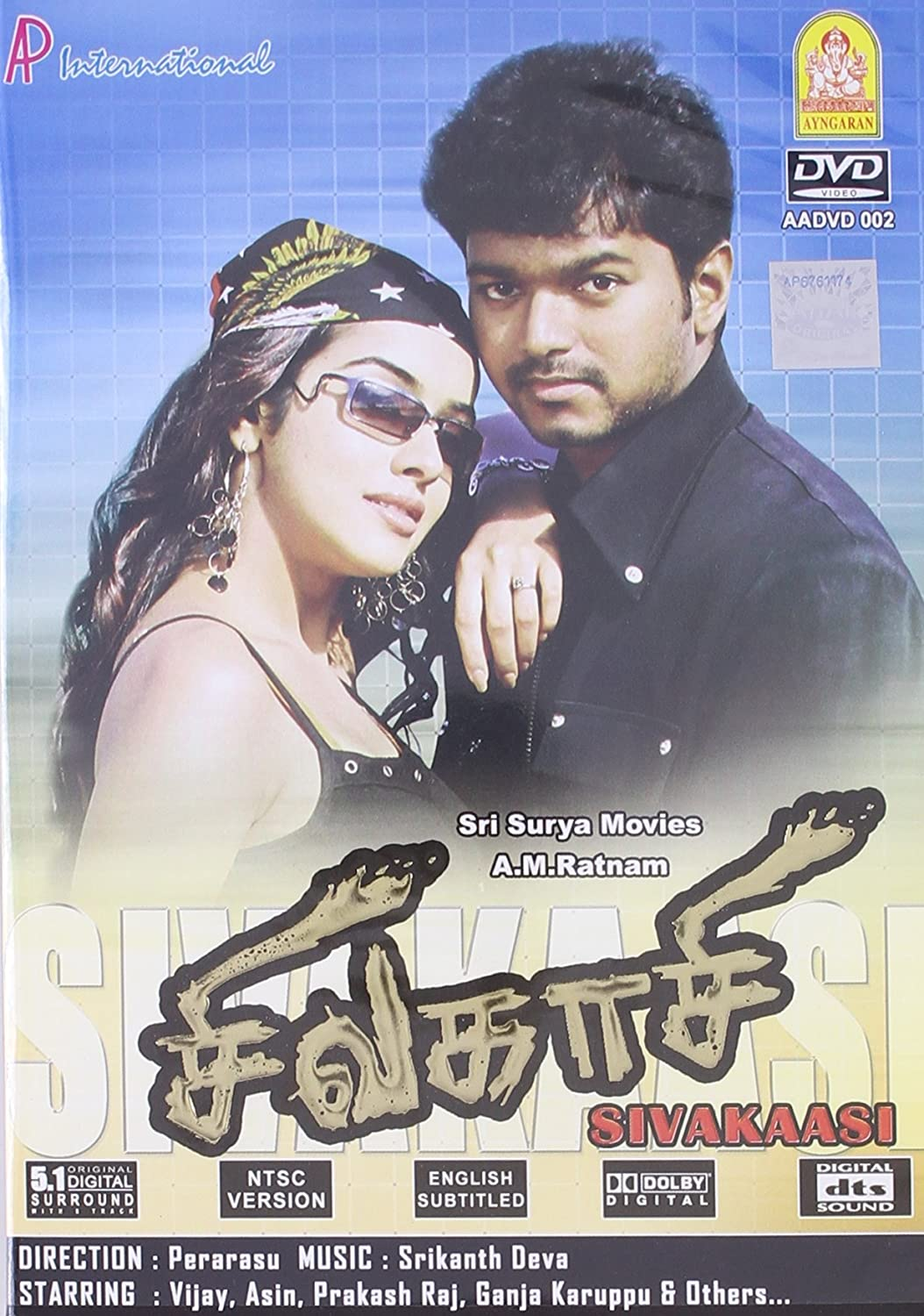 SIVAKAASI Original Tamil DVD Fully Boxed: Amazon.co.uk: DVD & Blu-ray