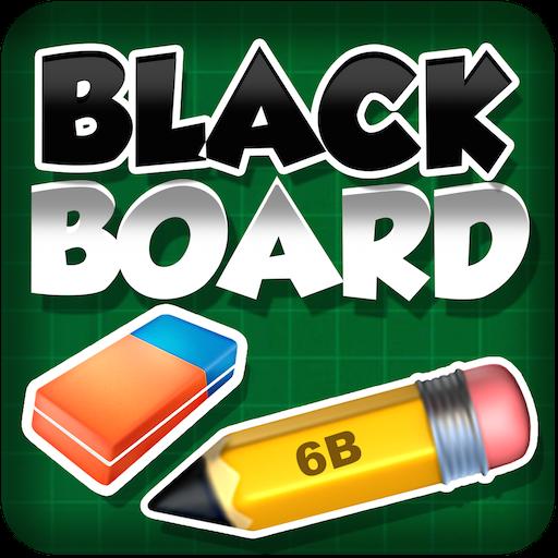 Whiteboard Software (Black Board)