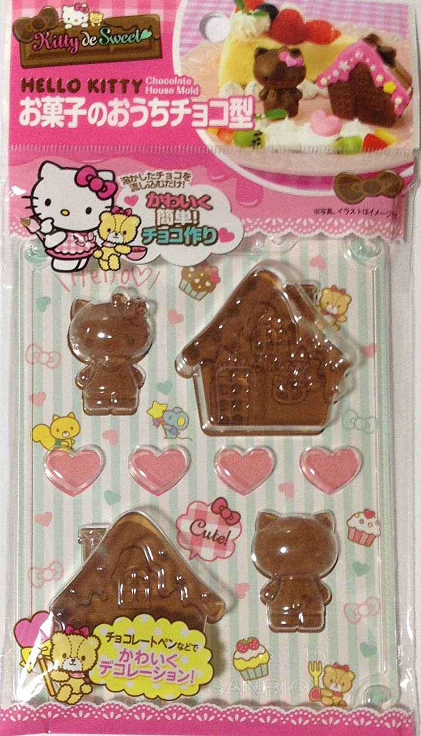 Amazon.com: Sanrio Hello Kitty Chocolate Candy Cookie Decoration Making Mold 8 Type Handmade Kit Kitchen (House): Kitchen & Dining