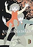 Kamisama Dolls Vol.8