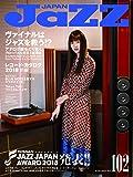 JAZZ JAPAN(ジャズジャパン) Vol.102