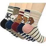 AD Taylor 5/6 Pack Women Girls Cute Animal Painting Casual Comfortable Cotton Crew Floor Socks – UK 4-7 / EU 35-39