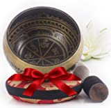 Silent Mind ~ Antique Design Tibetan Singing Bowl Set ~ Great For Mindfulness Meditation, Relaxation, Stress & Anxiety Relief, Chakra Healing, Yoga, Zen ~ Perfect Spiritual Gift
