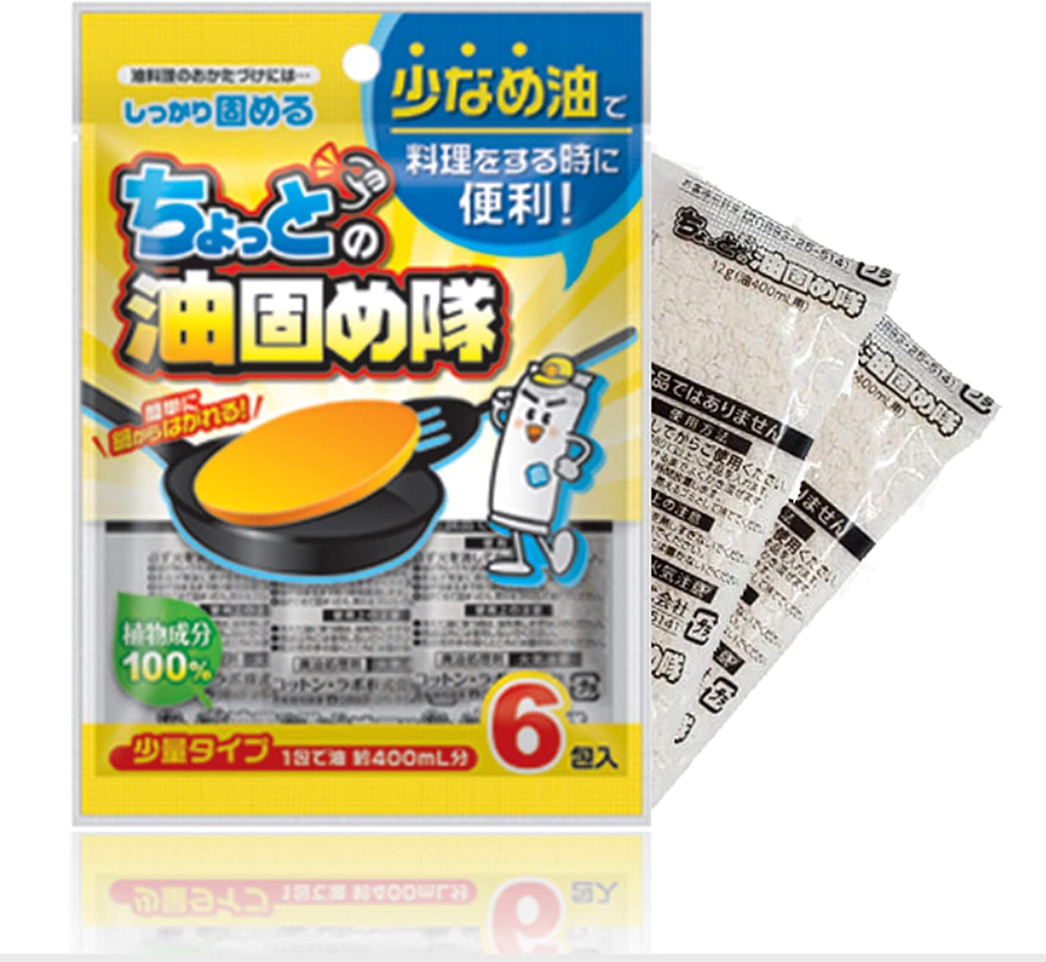 Waste Cooking Oil Powder 10 Package