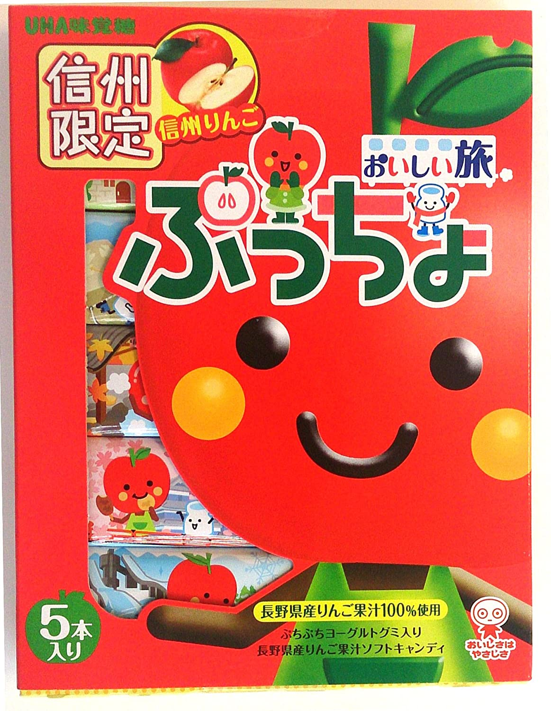 Shinshu limited Puccho (Shinshu apple)