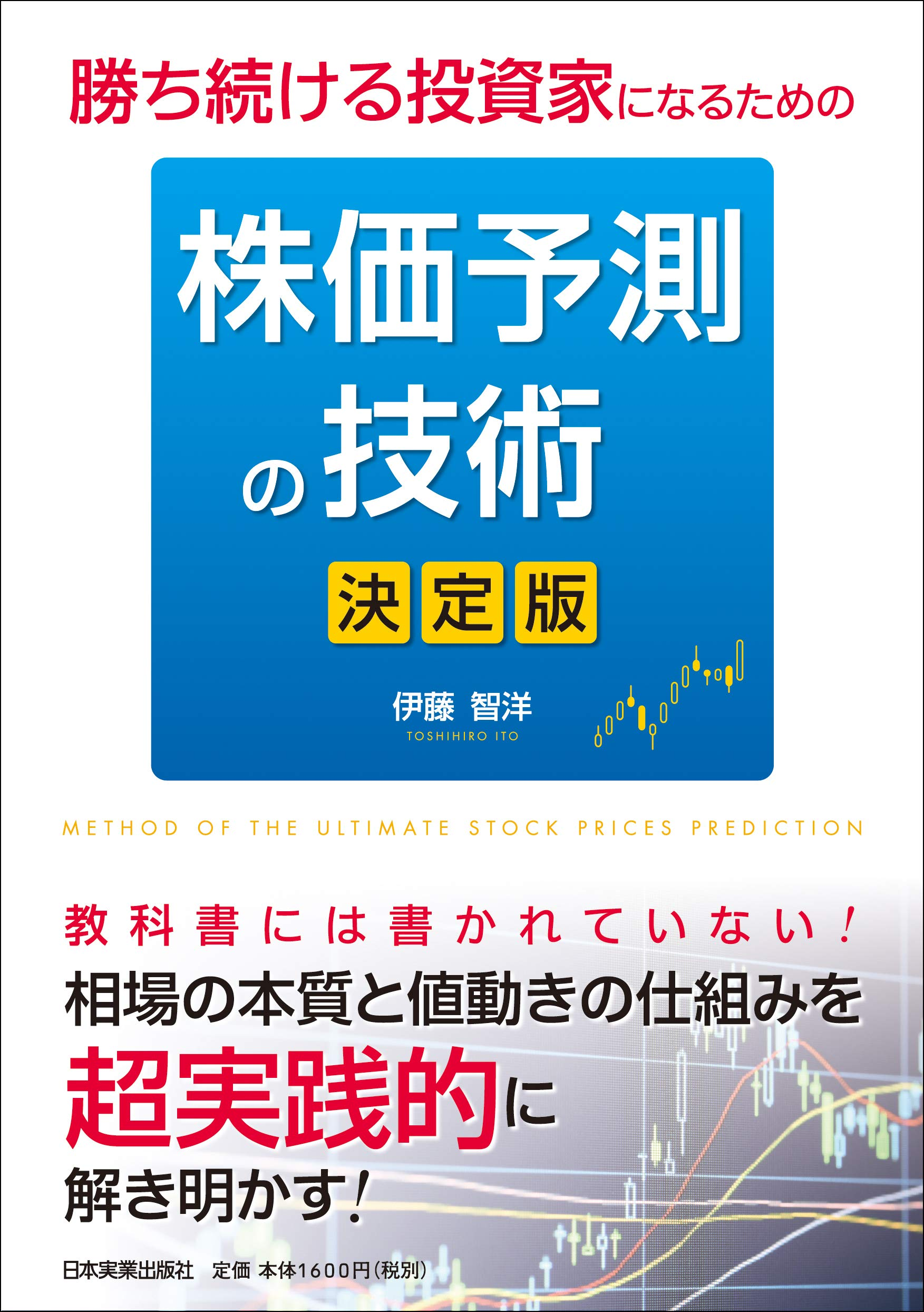あつ森 株価チャート