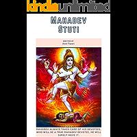 Mahadev Stuti (Hindi Edition)