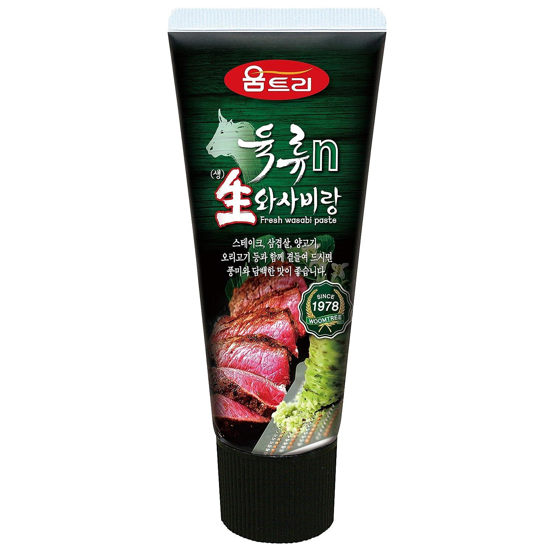 Woomtree Fresh Wasabi paste sauce For Steak, 4.2 oz- Tube   Korean Food   Fresh horseradish 39%