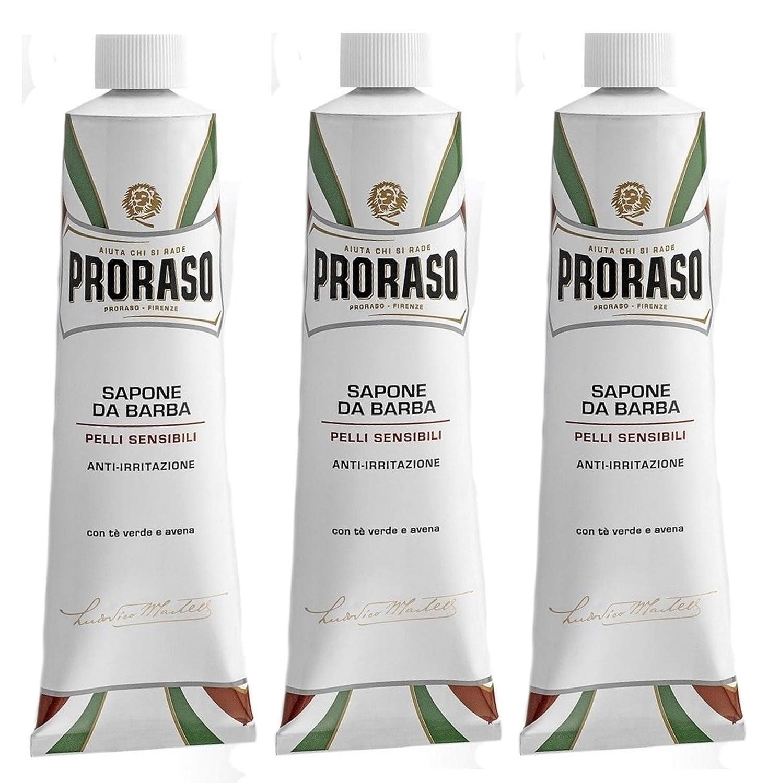 Proraso Proraso Sensitive White Shaving Cream Tube 150 ml Pack of 3