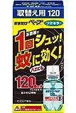おすだけベープ ワンプッシュ式 120回分 取替え用 無香料 28ml