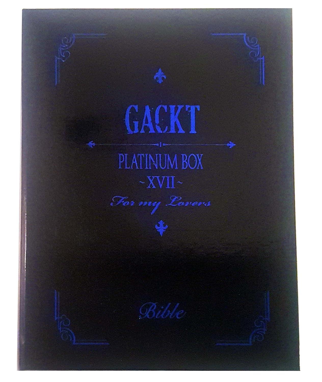 PLATINUM BOX~XVII [DVD] B01MY32Q9Z