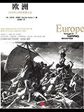 欧洲:1453 年以来的争霸之途(完整记录欧洲500年权力争夺史的史诗巨著 )