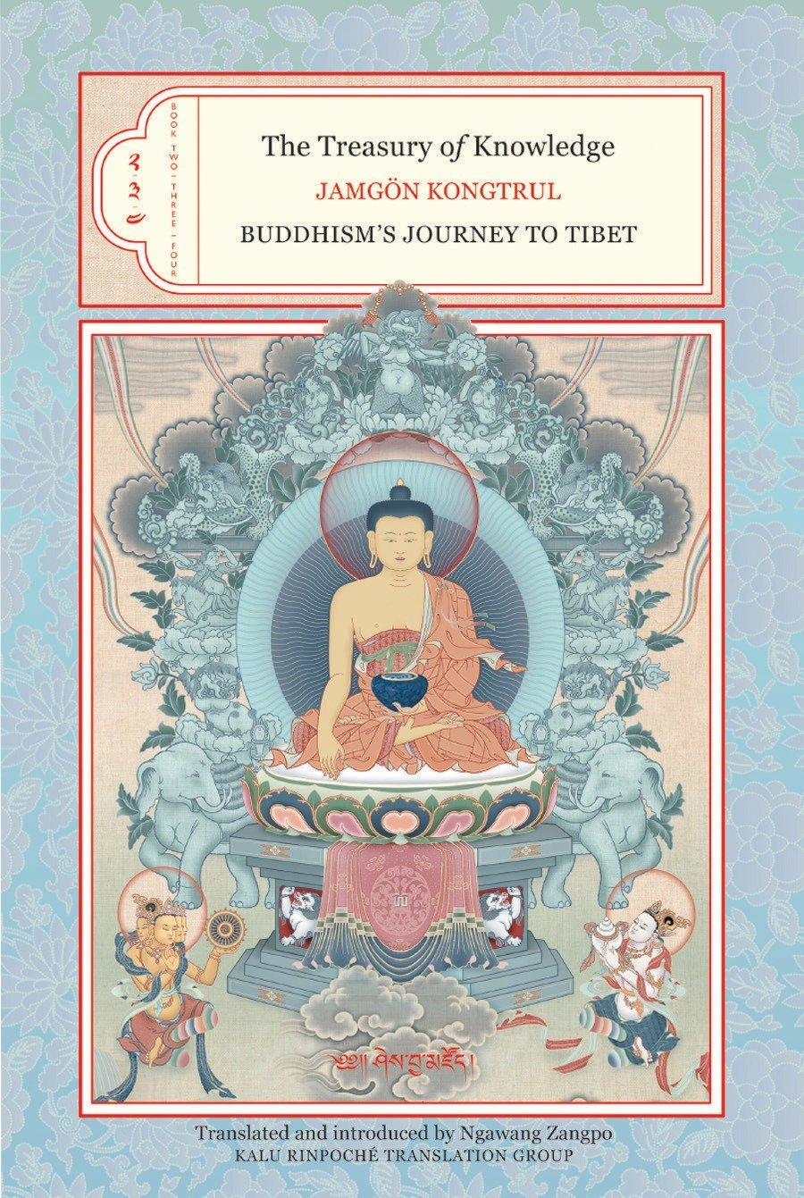 The Treasury of Knowledge: Books Two, Three, and Four: Buddhism's Journey  to Tibet Hardcover – August 16, 2010
