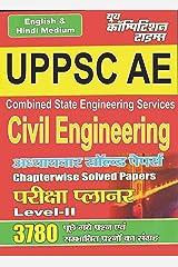 CIVIL ENGINEERING (UPPSC AE): UPPSC ASSISTANT ENGINEER (20200102 Book 530) (Hindi Edition) Kindle Edition