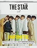 THE STAR[日本版] VOL.3 (メディアボーイMOOK)