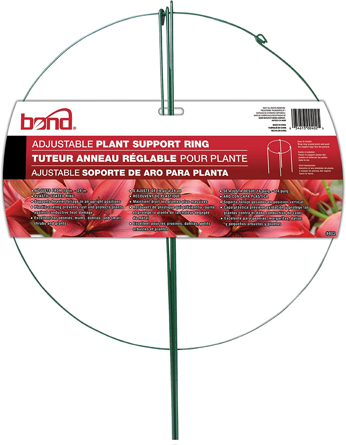 Bond Manufacturing 402 24-Pack Adjustable Steel Peony Ring for Plant Support, 16-Inch to 24-Inch