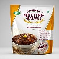 Tirunelveli Melting Halwas Original (250 Gms)