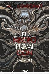 El Necronomicon Edición Kindle