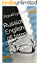 Russian-English all terms for computer (English Edition)