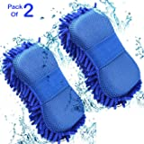 Hugo Car Styling Sponge Microfiber Washer Towel Duster For Cleaning Car Microfibre Chenile Duster With Sponge & Grip. 2 in 1. Car Accessories. Useful for cleaning Car, Glass, Motorcycle, Bike, Mirror, Tile Etc.(Pack Of 2)