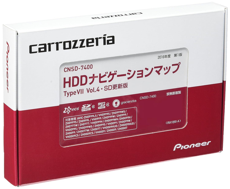 カロッツェリア(パイオニア) カーナビ 地図更新ソフト HDDサイバーナビマップ TypeVII Vol.4 SD更新版 CNSD-7400 B01G14UAGW