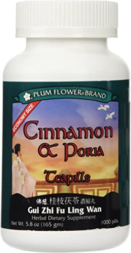 Cinnamon Poria ECONOMY SIZE