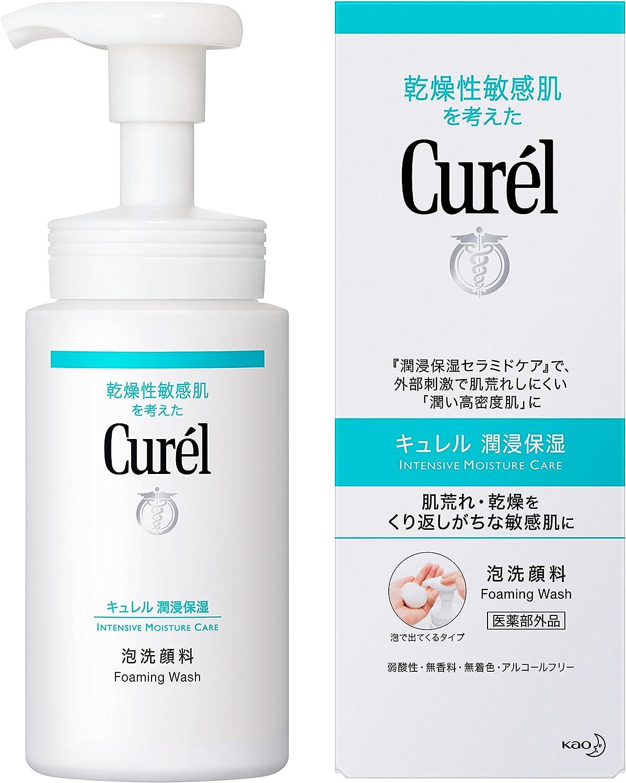 乾燥肌向け洗顔料 キュレル 泡タイプ