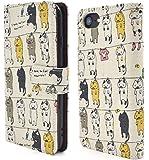 PLATA iPhone 6 / 6s / 7 / 8 ケース 手帳型 日本生地 使用!  干されている 猫 カバー ポーチ iPhone6 iPhone6s iPhone7 iPhone8 【 ベージュ 】 IP7-5111BE