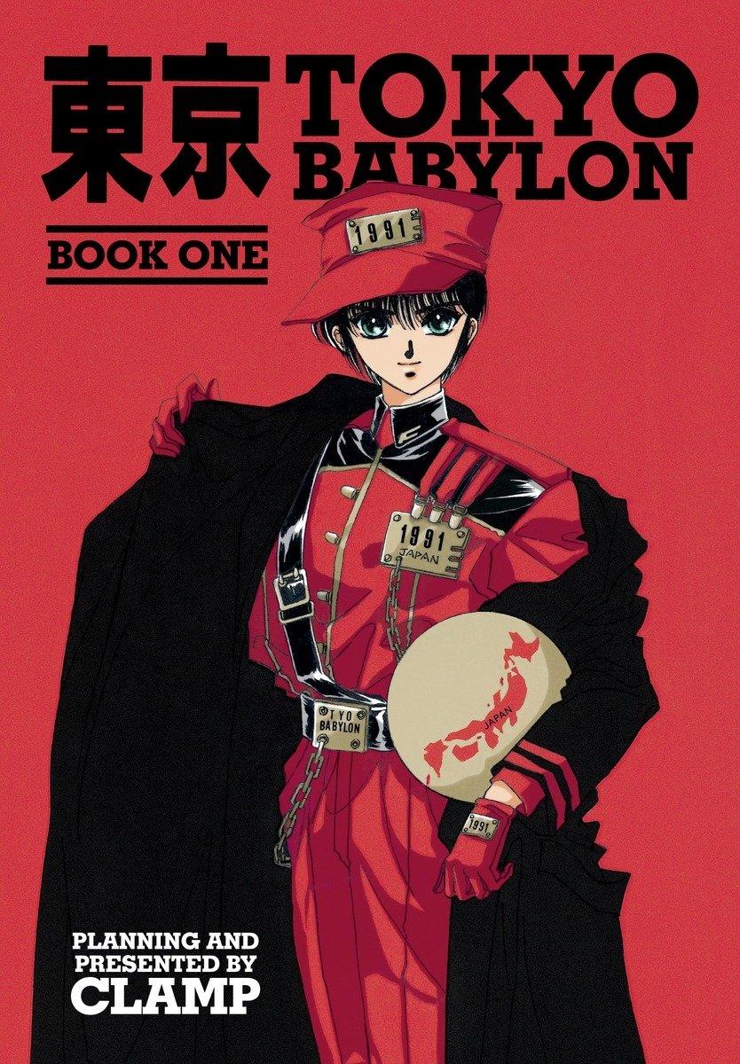 Tokyo Babylon Book One by Dark Horse Manga