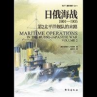 日俄海战(1904-1905):第2太平洋舰队的末路