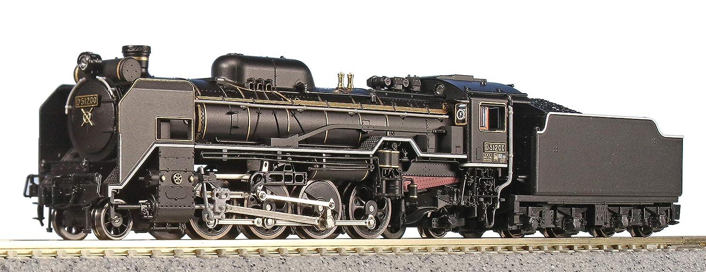 超話題新作 KATO Nゲージ D51 200 D51 B07C6LFWZF 2016-8 鉄道模型 KATO 蒸気機関車 B07C6LFWZF, 美容室専売品のナカノザダイレクト:97ed09a6 --- a0267596.xsph.ru