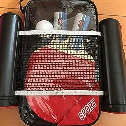 Amazon 卓球ネット ポータブル セット 卓球 ラケット 卓球台 ラケット 2本 伸縮ネット ボール 3個 収納袋付き 初心者 手軽 アウトドア レジャー 職場で ノーザン ブラザー 卓球セット