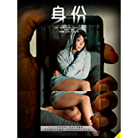 STATUS (Chinese Edition) book cover