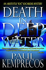 Death in Deep Water (Aristotle Socarides series Book 3) Kindle Edition