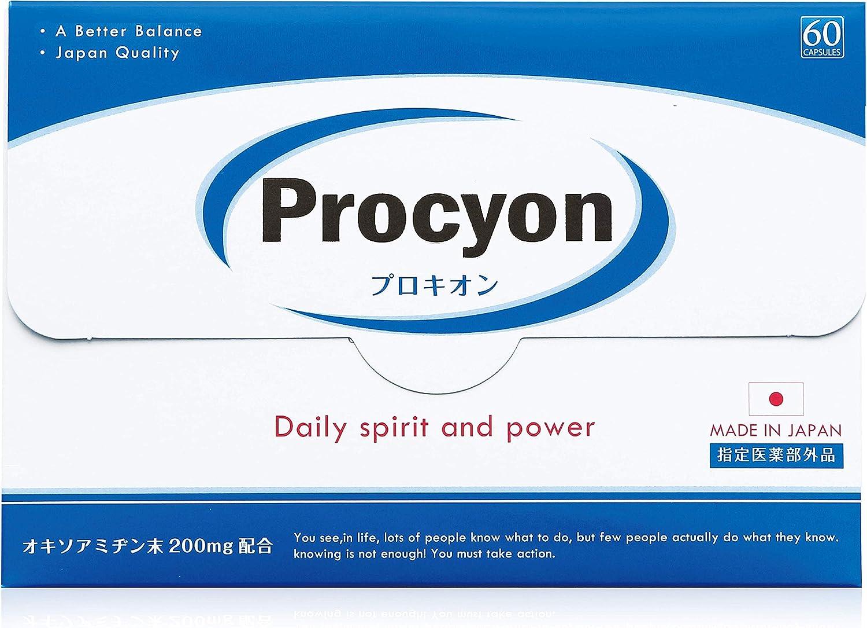 プロキオン