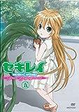セキレイ ~Pure Engagement~五 【完全生産限定版】 [DVD]