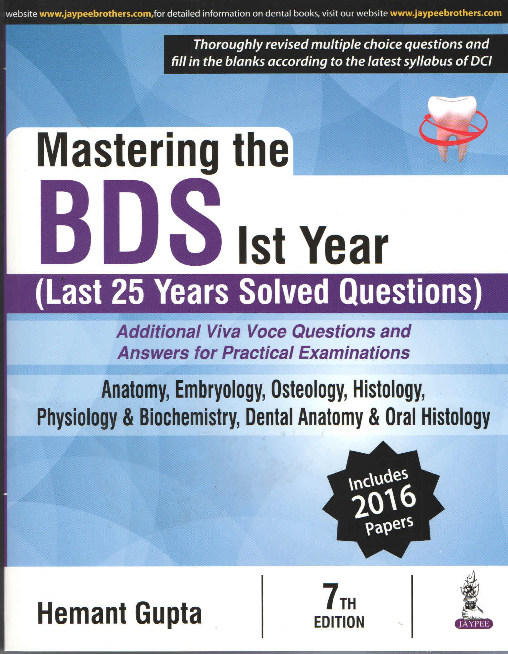 Buy MASTERING THE BDS IST YEAR (LAST 25 YEARS SOLVED QUESTION) Book ...