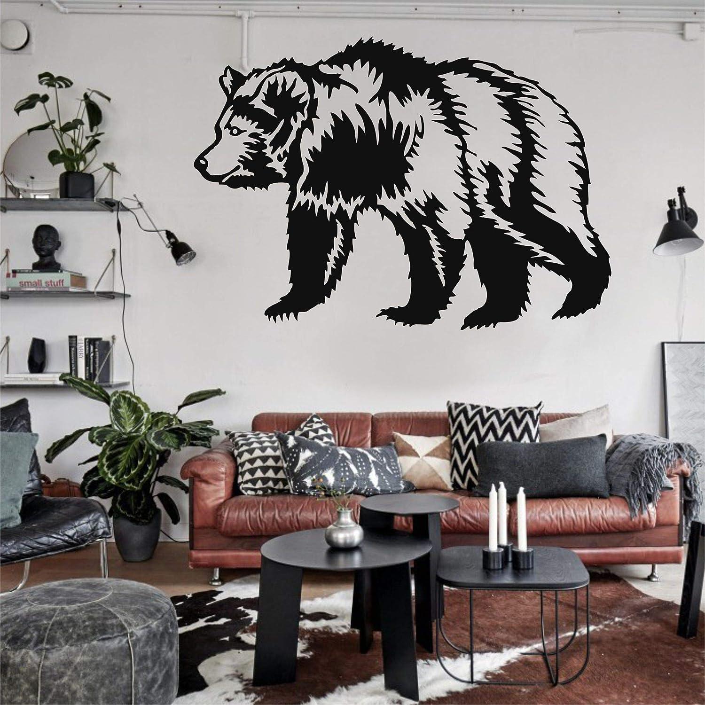"Metal Wall Art, Metal Bear Decor, Bear Wall Art, Home Office Decoration, Wildlife Lover Gift (18""W x 12""H / 45x30cm)"