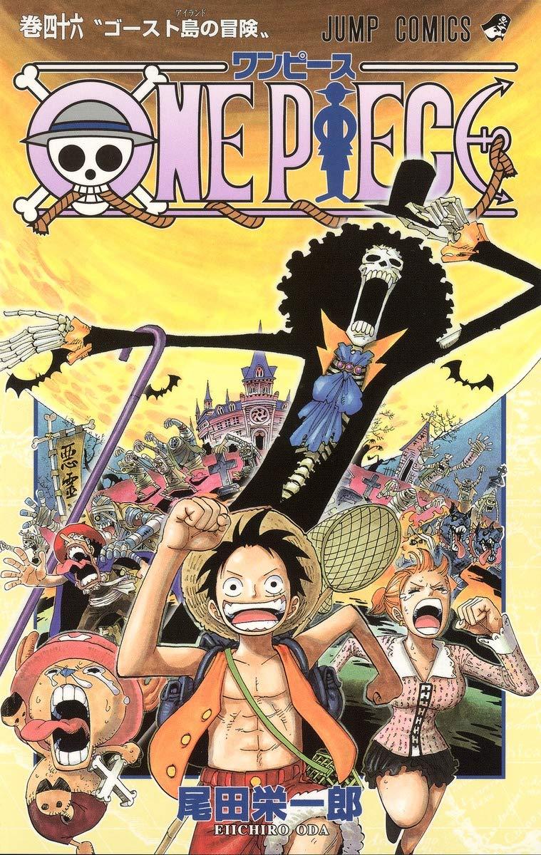 ONE PIECE 46 (ジャンプコミックス)   尾田 栄一郎  本   通販   Amazon