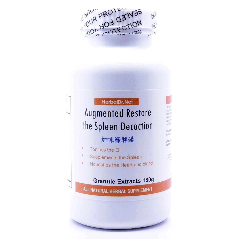 Amazon Augmented Restore The Spleen Decoction Extract Powder