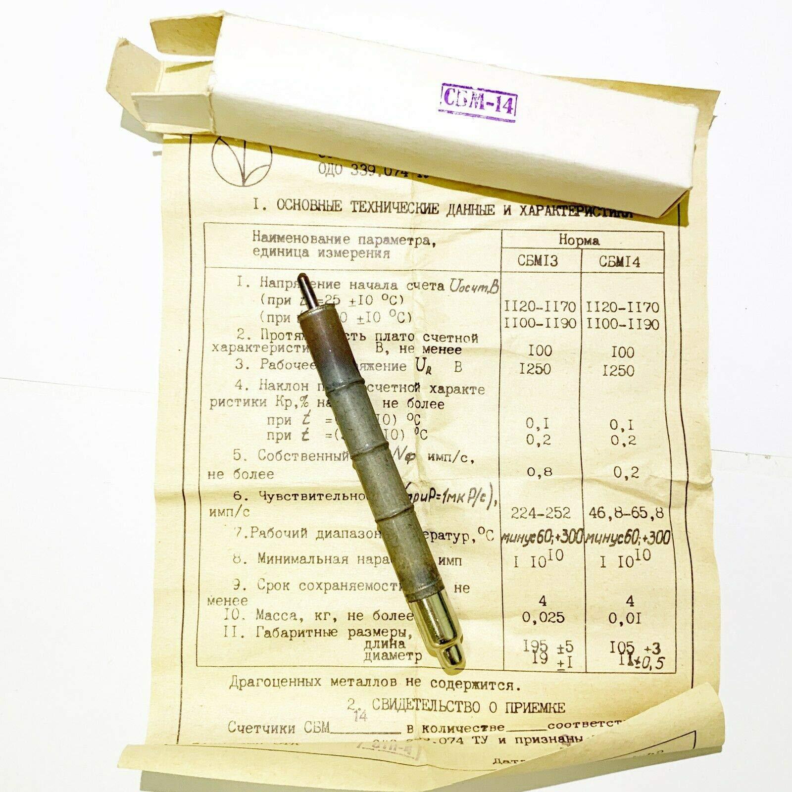 Vintage Geiger Counter SBM-14 Tube Gamma and Betta Radiation NOS